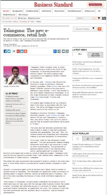 Business Standard - article snapshot