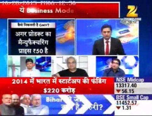Deepak Dhamija Speaking on Zee Business on Startups Valuation